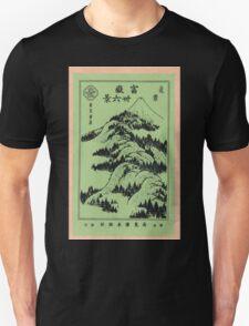 Pictorial envelope for Hokusais 36 views of Mount Fuji series 13 001 T-Shirt