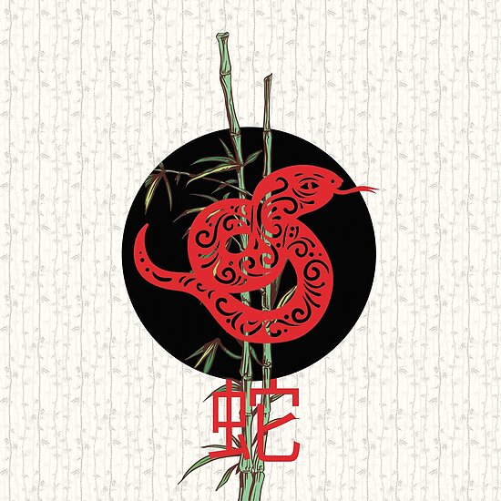 Snake (chinese zodiac) by Paula Belle Flores