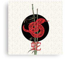Snake (chinese zodiac) Canvas Print