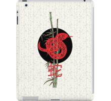 Snake (chinese zodiac) iPad Case/Skin