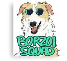 BORZOI SQUAD (WHITE AND LIGHT RED) Canvas Print