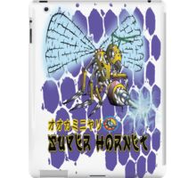 Super Hornet iPad Case/Skin