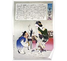 Humorous picture showing a Chinese man kneeling speaking to a woman sitting on a sofa crying profusely 001 Poster