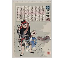 Korea and China as brave Japan takes Kiuliencheng and Hoojo on point of bayonet 002 Photographic Print