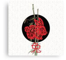 Rabbit (chinese zodiac) Canvas Print