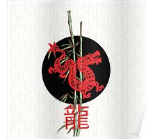 Dragon (chinese zodiac) Poster