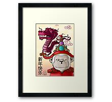 Chinese New Year 2012 Framed Print