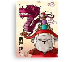 Chinese New Year 2012 Canvas Print