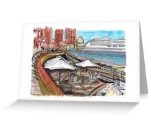 Sydney Opera House Cafe, looking out over Circular Quay. Greeting Card