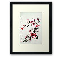 Chinese painting plum Framed Print