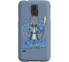 Samurai Nightmare Samsung Galaxy Case/Skin