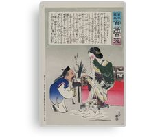 Humorous picture showing a Chinese man kneeling speaking to a woman sitting on a sofa crying profusely 002 Canvas Print