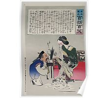Humorous picture showing a Chinese man kneeling speaking to a woman sitting on a sofa crying profusely 002 Poster