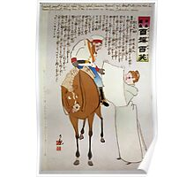 Farewell present of useful white flag which Russian Generals wife thoughtfully gives when he leaves for front telling him to use it as soon as he sees Japanese army 001 Poster