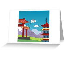 Japanese pagoda chatter Greeting Card