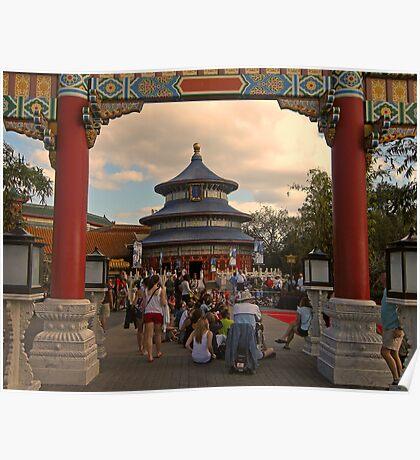 China Pavillion (Epcot) Poster