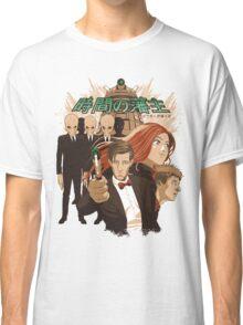JIKAN NO HANSHU Classic T-Shirt