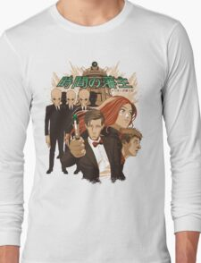 JIKAN NO HANSHU Long Sleeve T-Shirt