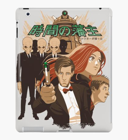 JIKAN NO HANSHU iPad Case/Skin