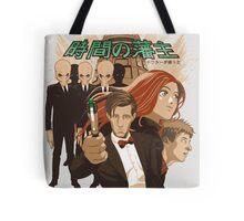 JIKAN NO HANSHU Tote Bag