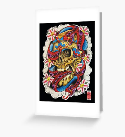 Skull and Snakes Greeting Card