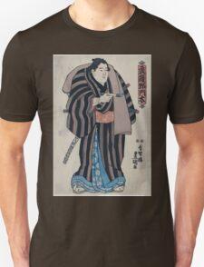 Musashi no Monta 00068 T-Shirt