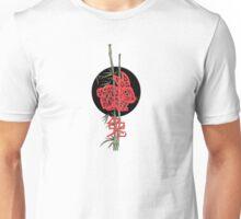 Rabbit (chinese zodiac) Unisex T-Shirt