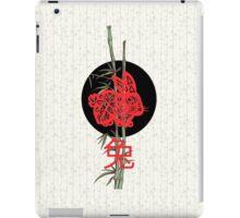 Rabbit (chinese zodiac) iPad Case/Skin