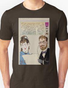 Gū no ne mo denpō 001 T-Shirt