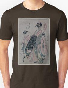 Okamotoya uchi sayagata 001 T-Shirt