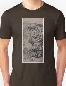 Chinzei hachiro tametomo 01271 T-Shirt