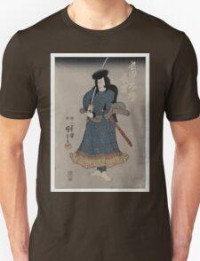 Kurando Yukinaga Saitō go Kunitake onnagyōja Osada no tarō Nagamune 01888 T-Shirt