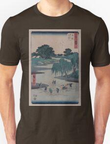 Fujieda 00416 T-Shirt