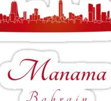 Manama skyline in red Sticker