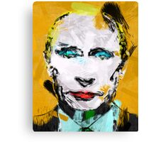 Guess who? Canvas Print
