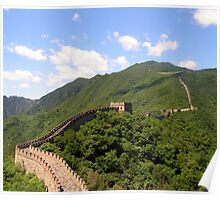 Great Wall China Poster