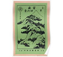 Pictorial envelope for Hokusais 36 views of Mount Fuji series 10 001 Poster
