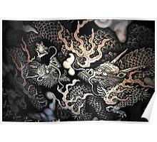 Japan Reloaded - Duelling Dragons - Kennen Ji Poster