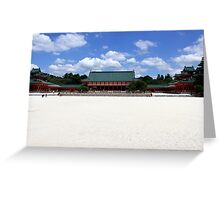 Japan Reloaded - Almost Alone in Kyoto Greeting Card