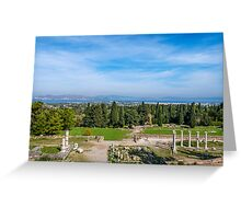 Hippocrates and his Asklepeion Hospital   Kos  Greece Greeting Card