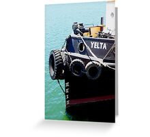 YELTA FRONT END-PORT ADELAIDE Greeting Card