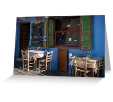 Image of a Typical local restaurant on a Greek Island Greeting Card