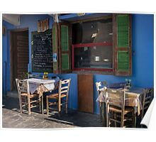Image of a Typical local restaurant on a Greek Island Poster