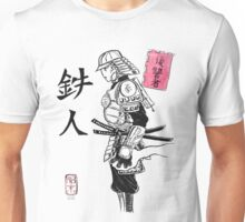Iron man - Samurair Man of Iron Unisex T-Shirt