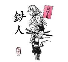 Iron man - Samurair Man of Iron Photographic Print