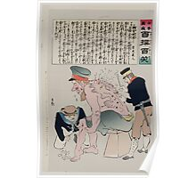 Japanese sailor and soldier are tending to the wounds in the legs and back of a Russian soldier 002 Poster