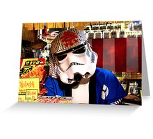 Japan Reloaded - Storm Chef Greeting Card