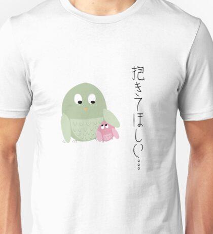 Green Owlish Unisex T-Shirt