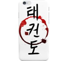TaeKwonDo iPhone Case/Skin