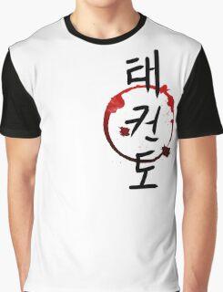 TaeKwonDo Graphic T-Shirt